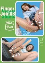 Finger Job! 03 麻生岬/上原優