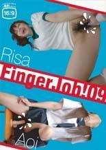 Finger Job! 09 小日向葵/真田リサ